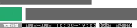 【夏季休業のお知らせ】8/13(木)~8/16(日) | 廃車の窓口 くるまど